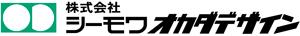 株式会社シーモワオカダデザイン